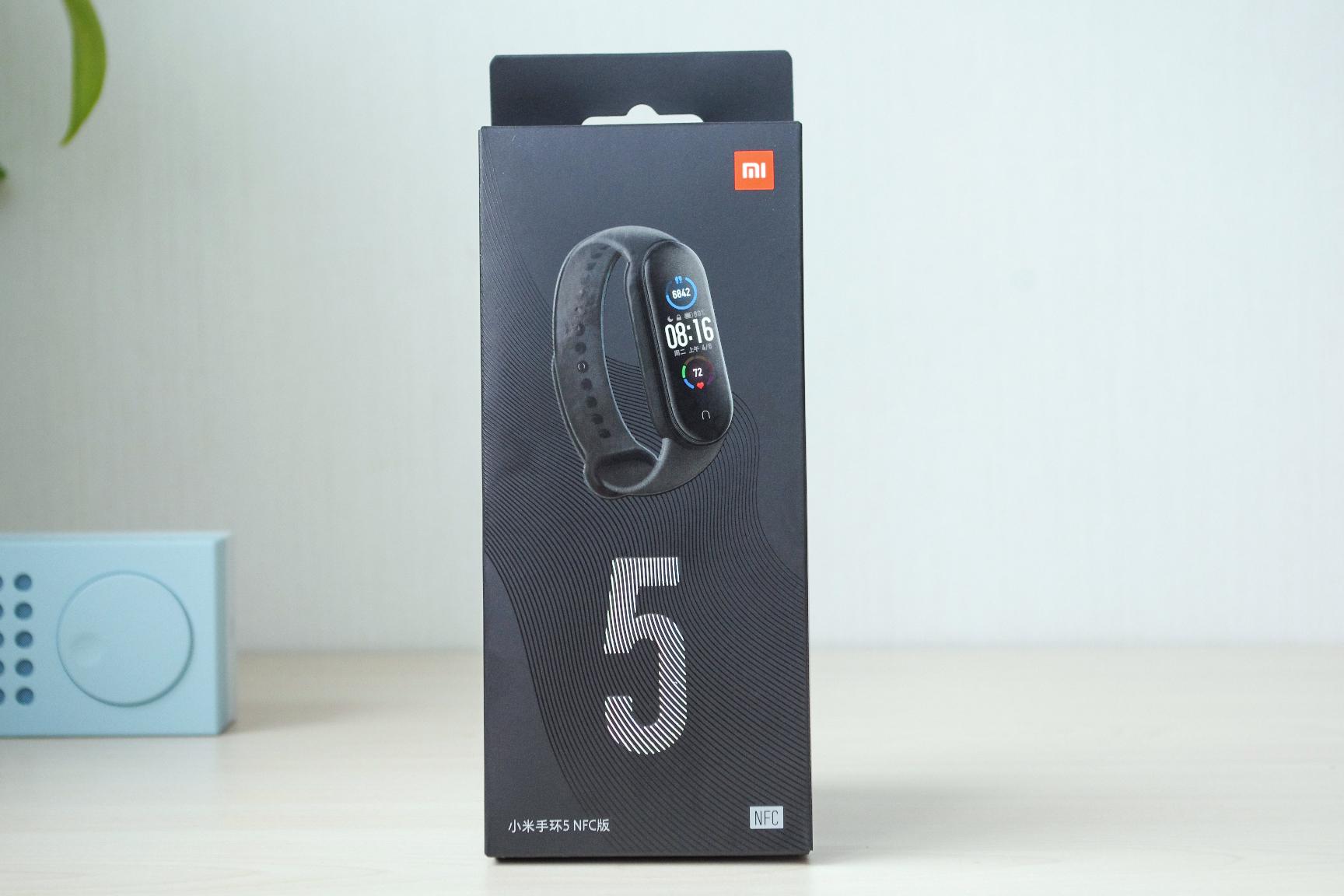 小米手环5 NFC版评测:229元实用性拉满
