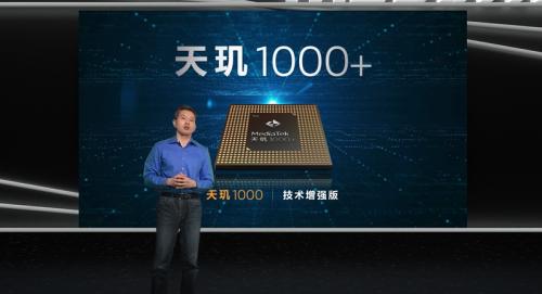 再造性價比神機 小米新機將采用天璣1000+
