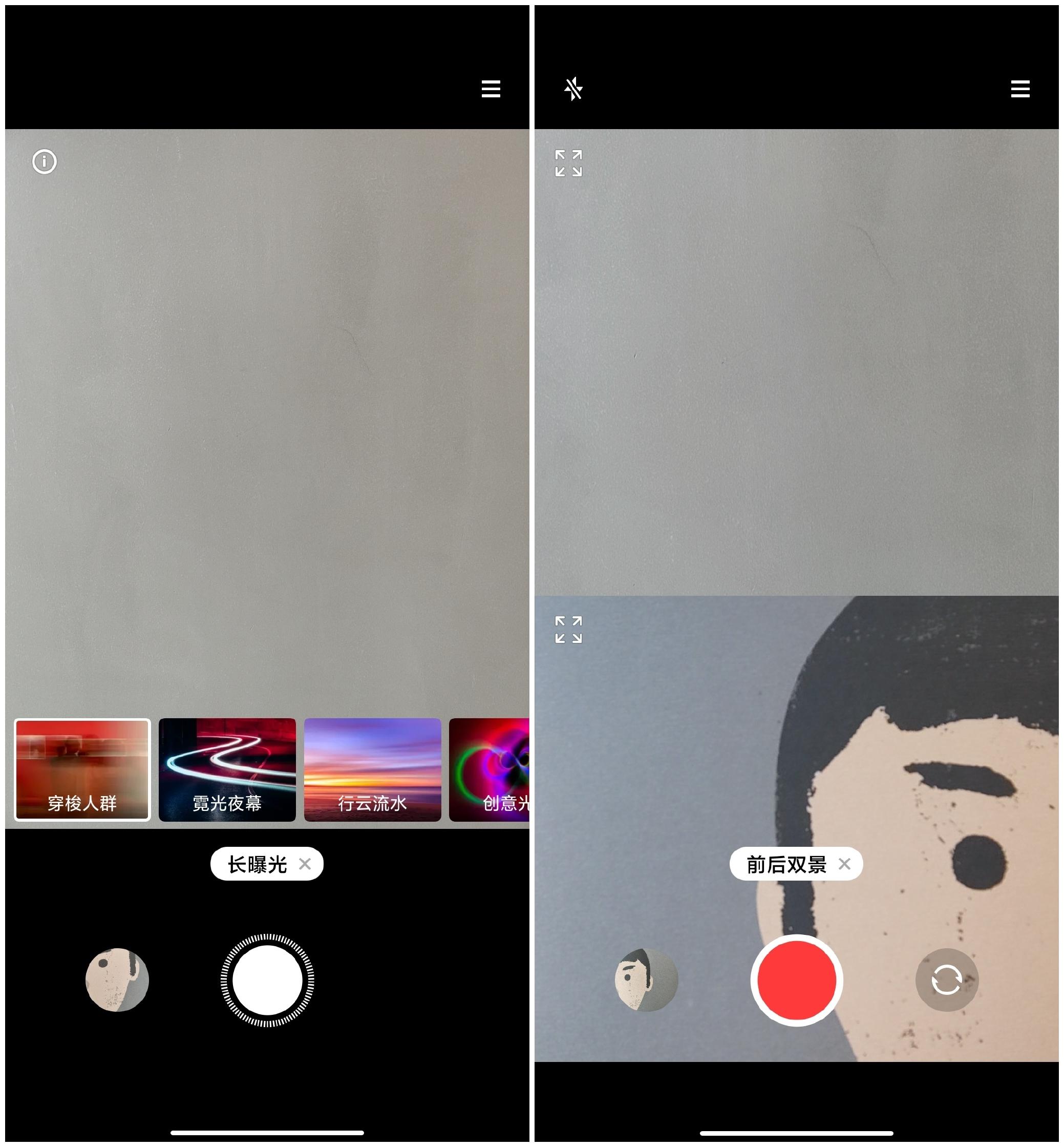 小米10/Pro相機大更新:一大波功能來了