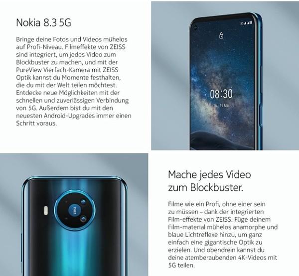 諾基亞首款5G手機亮相 還是驍龍765G