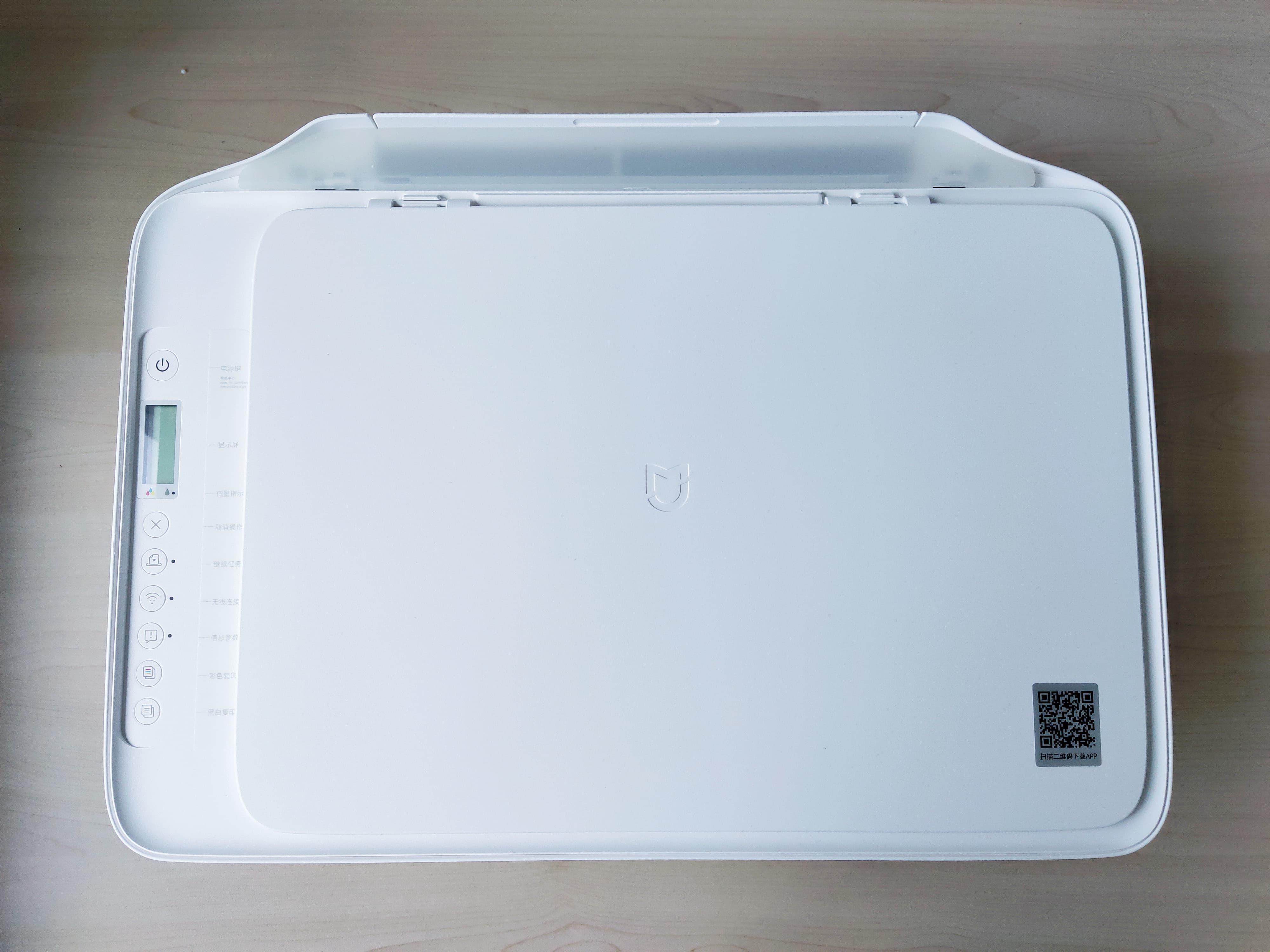米家喷墨打印一体机开箱:随时随地 喷墨打印