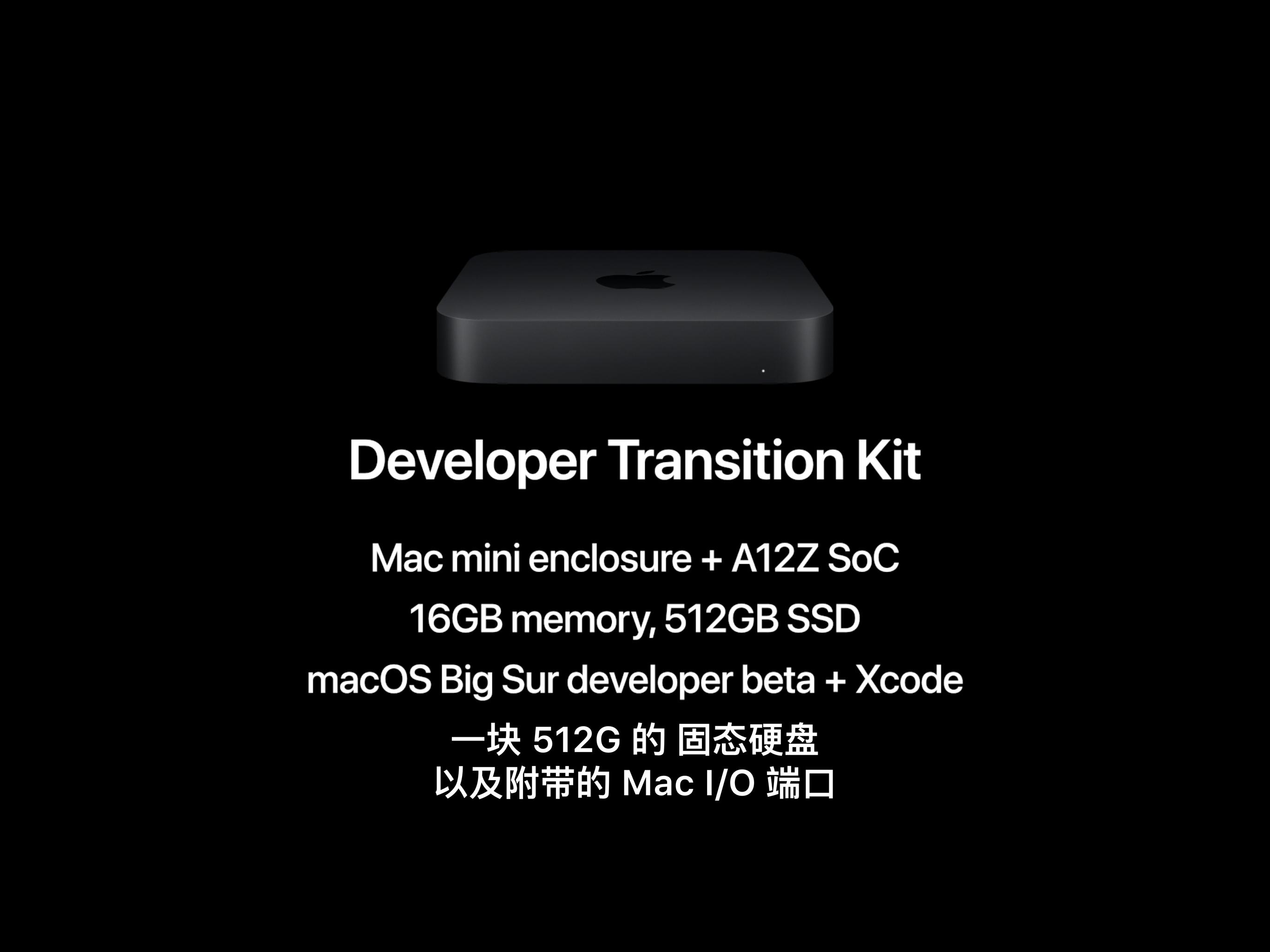 载入史册:苹果宣布自研芯片 地表最强A12Z芯片已可运行mac软件