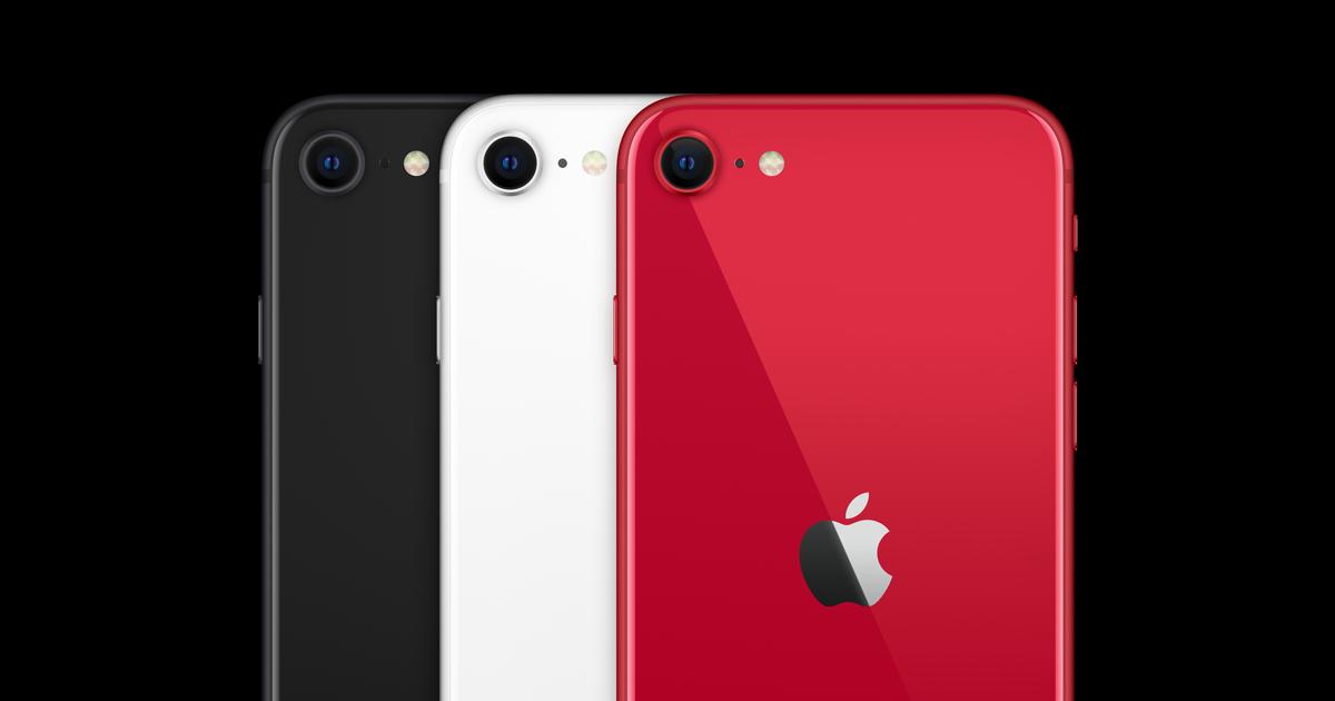 苹果新iPhone SE曝光:第一次这么设计