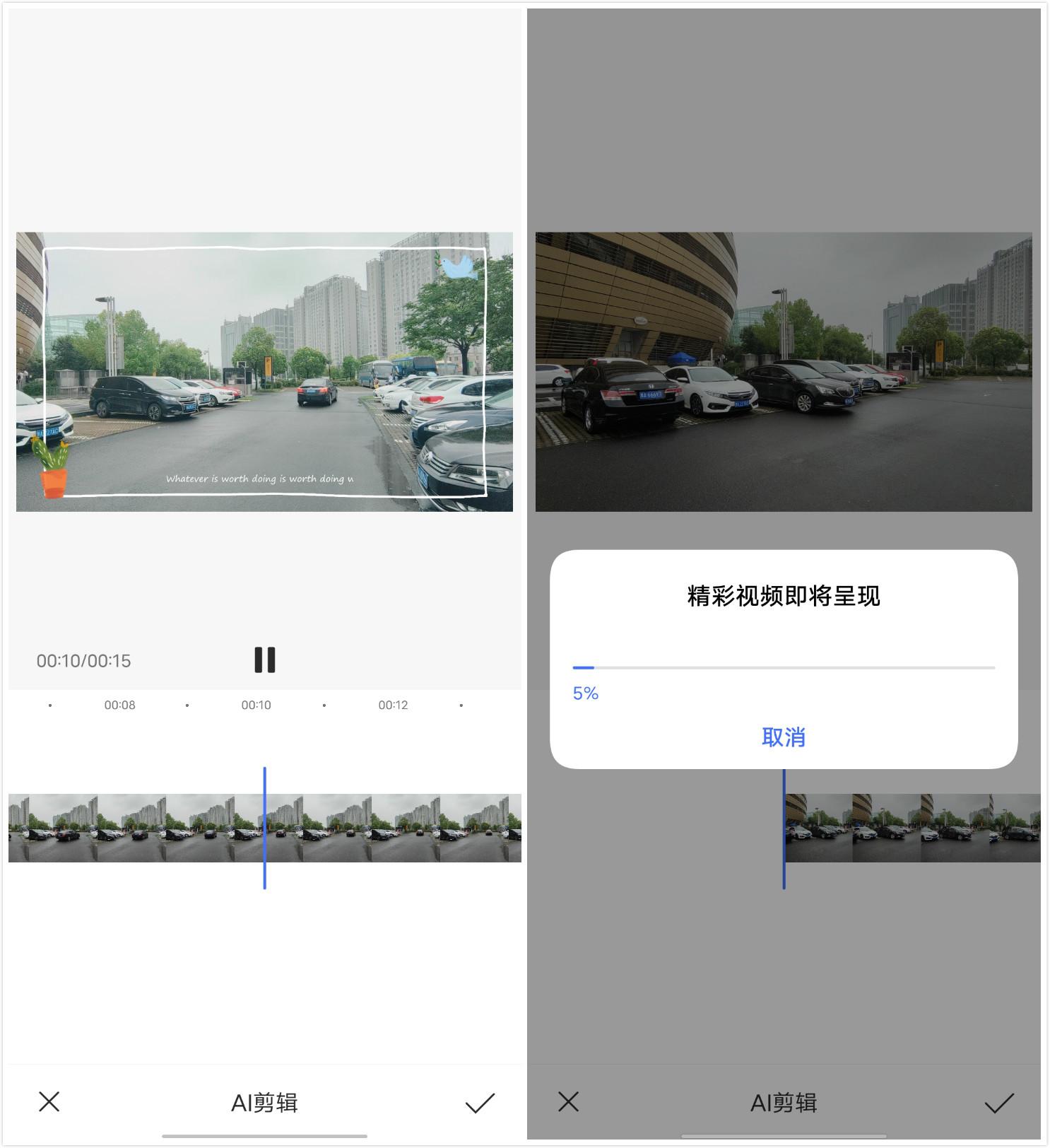 vivo X50 Pro+评测:全能拍照 旗舰标杆