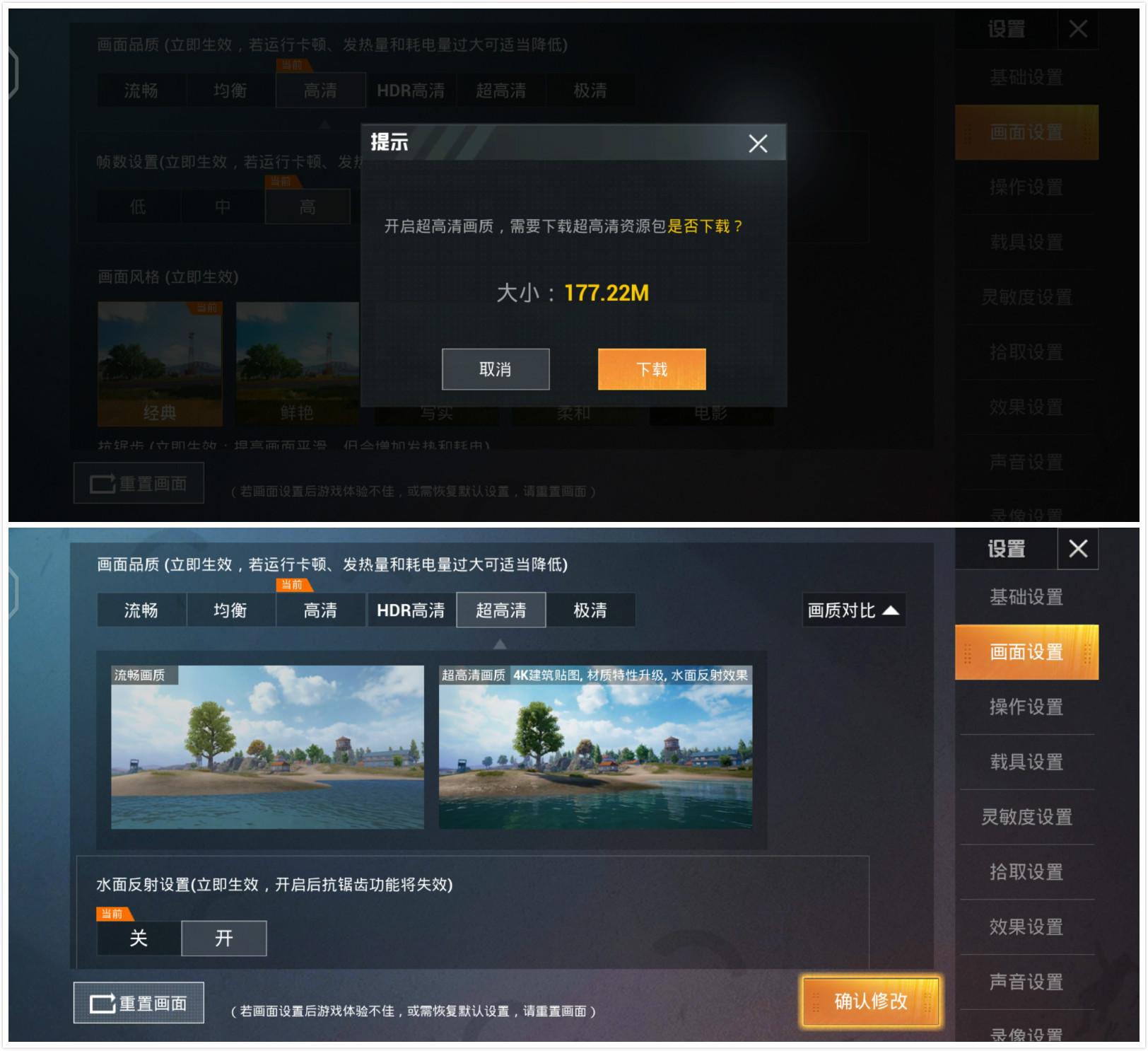 vivo X50 Pro+評測:全能拍照 旗艦標桿