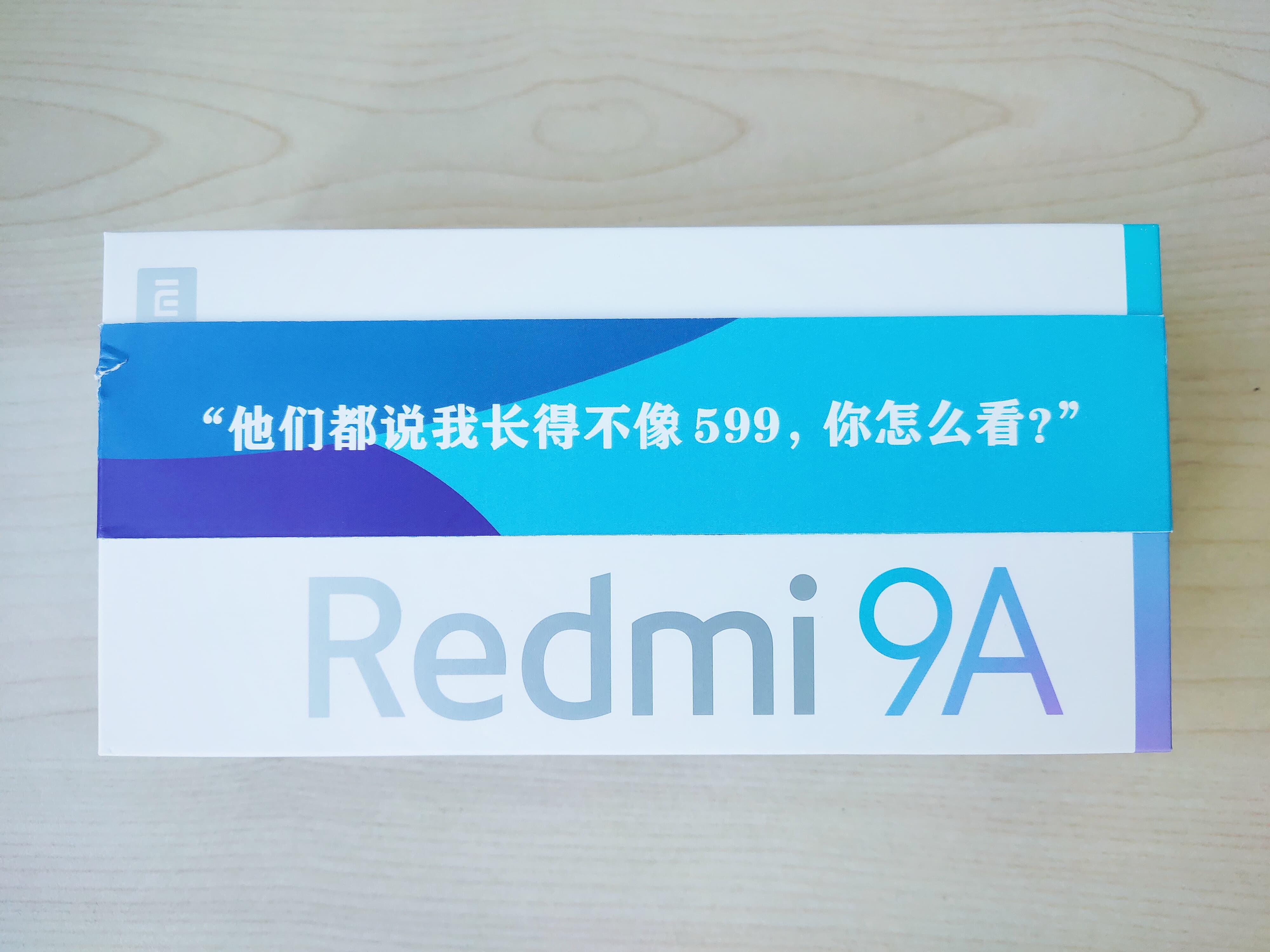 Redmi 9A开箱:没有黑科技 但更暖人心