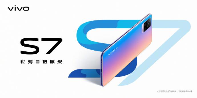 vivo S7真机公布 旗舰设计下放