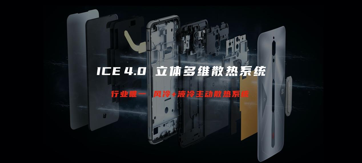 红魔5S发布:3799元起/风冷散热/GPU Boost