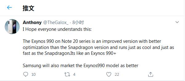 硬碰硬 三星Exynos 990+来了