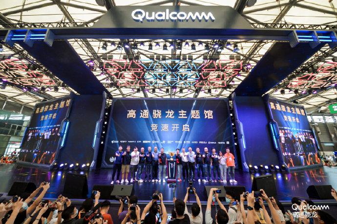 2020ChinaJoy正式开幕 高通骁龙主题馆再度来袭