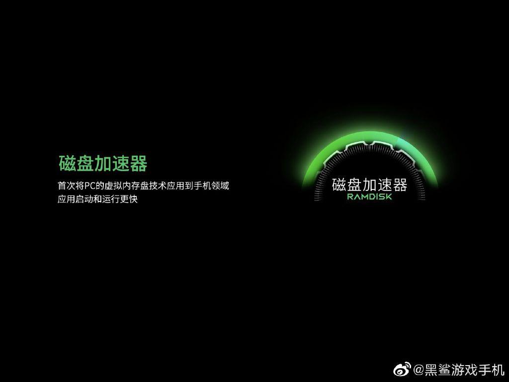 黑鲨游戏手机3S发布:全局120Hz屏 3999元起
