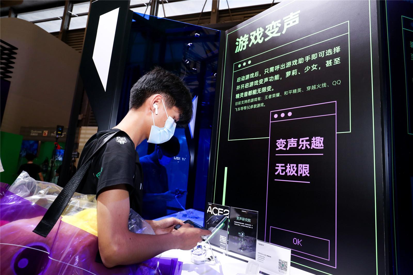 OPPO参展ChinaJoy:125W地表最强闪充首秀