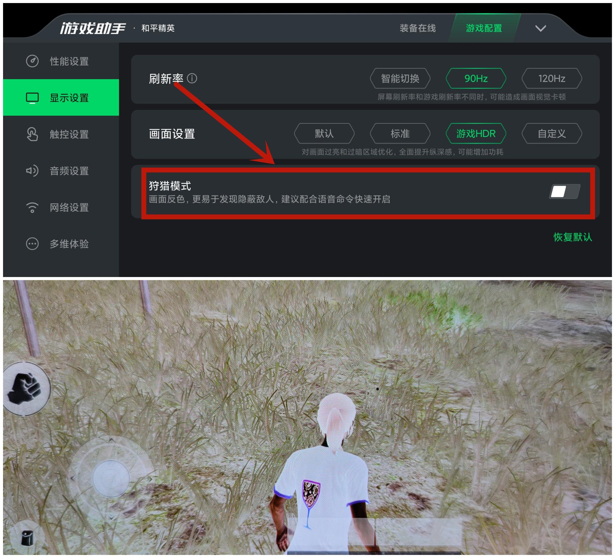 3999元起!腾讯黑鲨3S评测:120Hz满帧游戏机