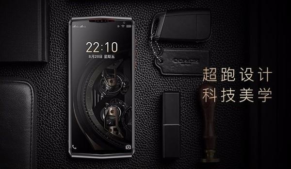 金立奢華商務手機發布 1399元開售