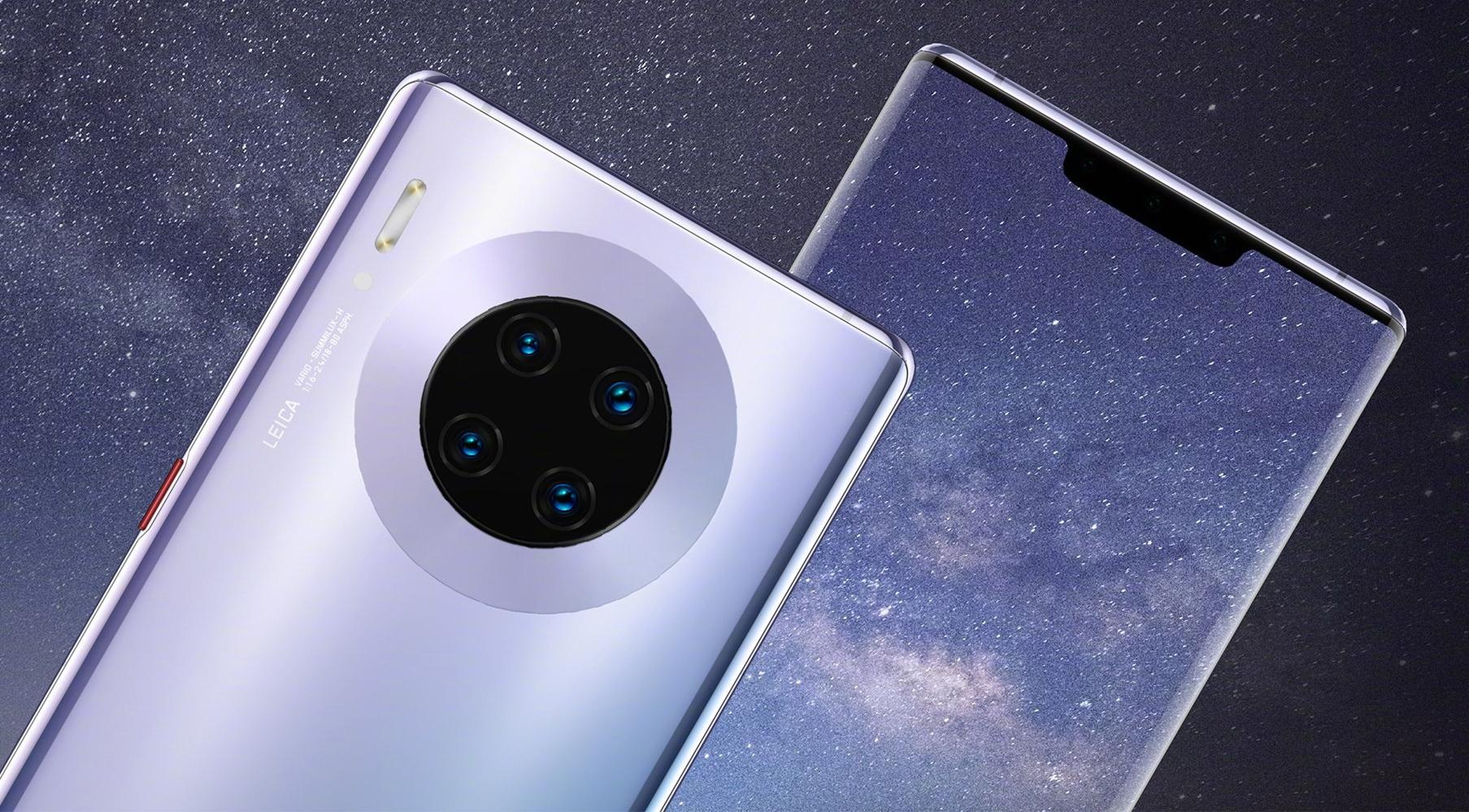 首发麒麟5nm芯 曝华为Mate 40砍单30%:一机难求?