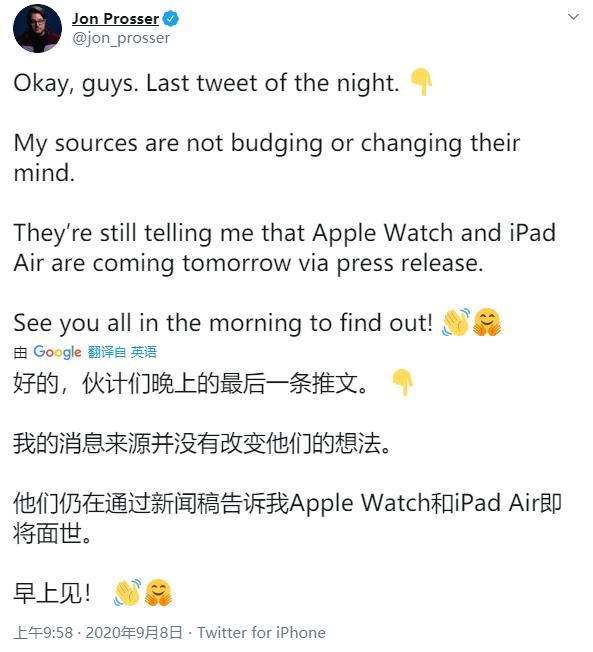 苹果今天发新品!手表/平板都要更新了