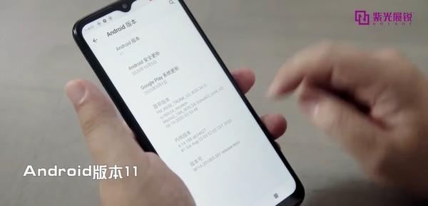 Android 11正式发布 紫光芯片疾速跟进