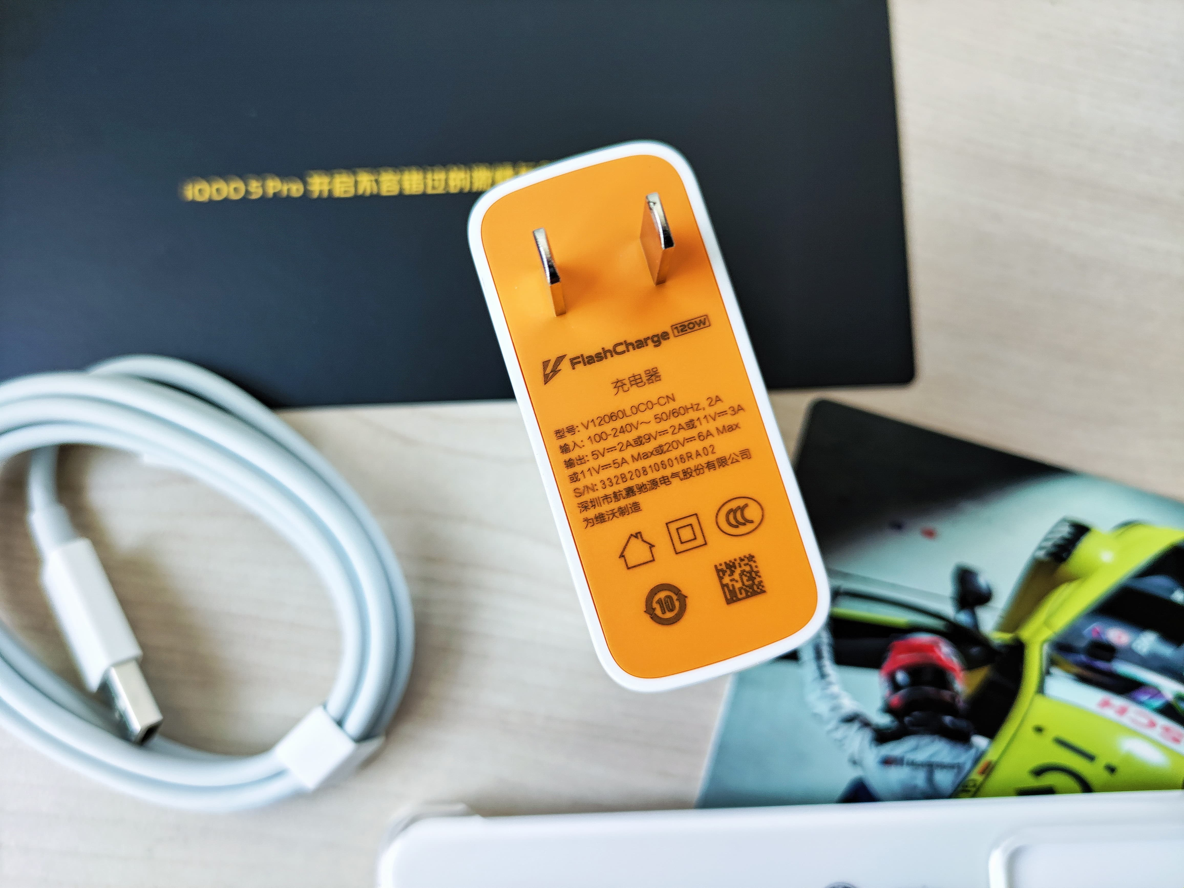 iQOO 5 Pro传奇版评测:以宝马M之名 敬iQOO新生