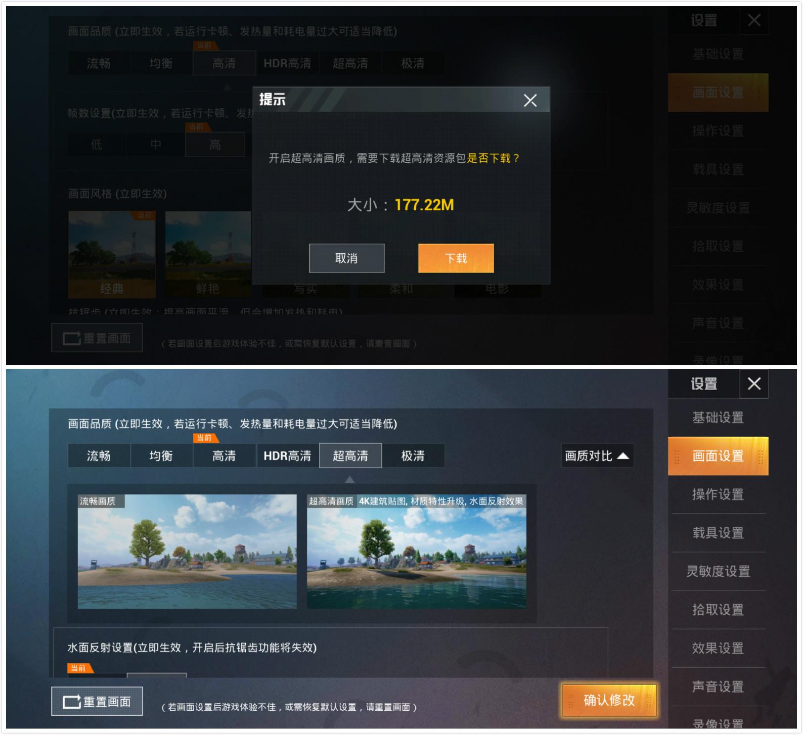 iQOO 5 Pro传奇版啪啪社区:以宝马M之名 敬iQOO新生