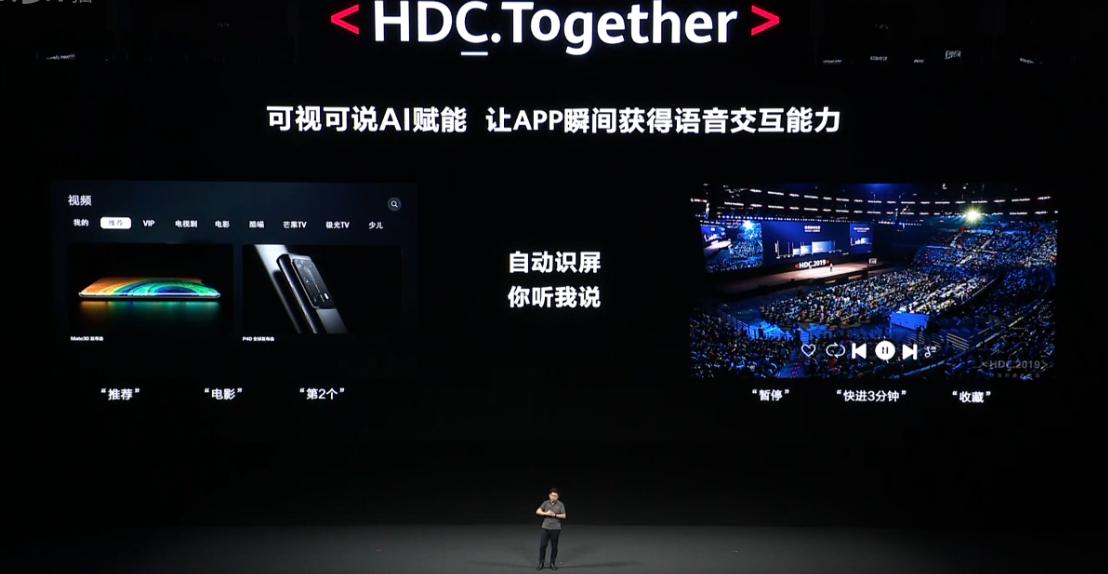 华为鸿蒙OS 2.0发布!五大能力、手机明年全线支持