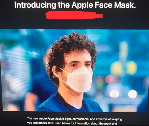 iPhone团队负责设计 苹果发布两款自制口罩