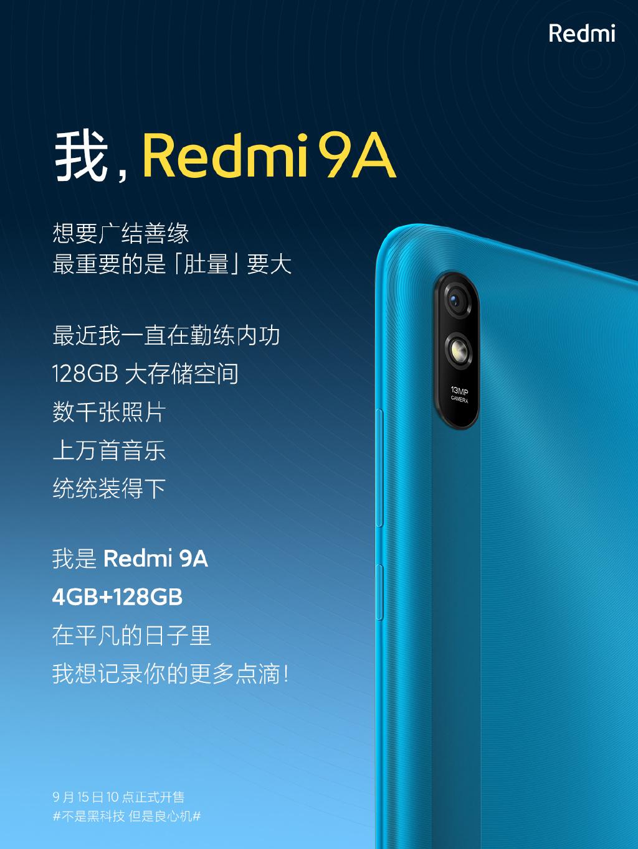 Redmi 9A新版本来了:799元良心机