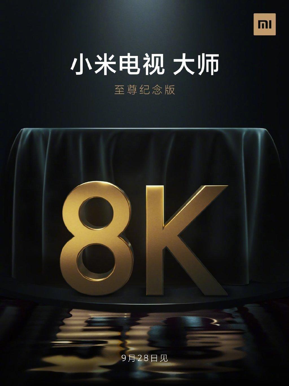 雷軍官宣全新至尊紀念版:8K分辨率、本月登場