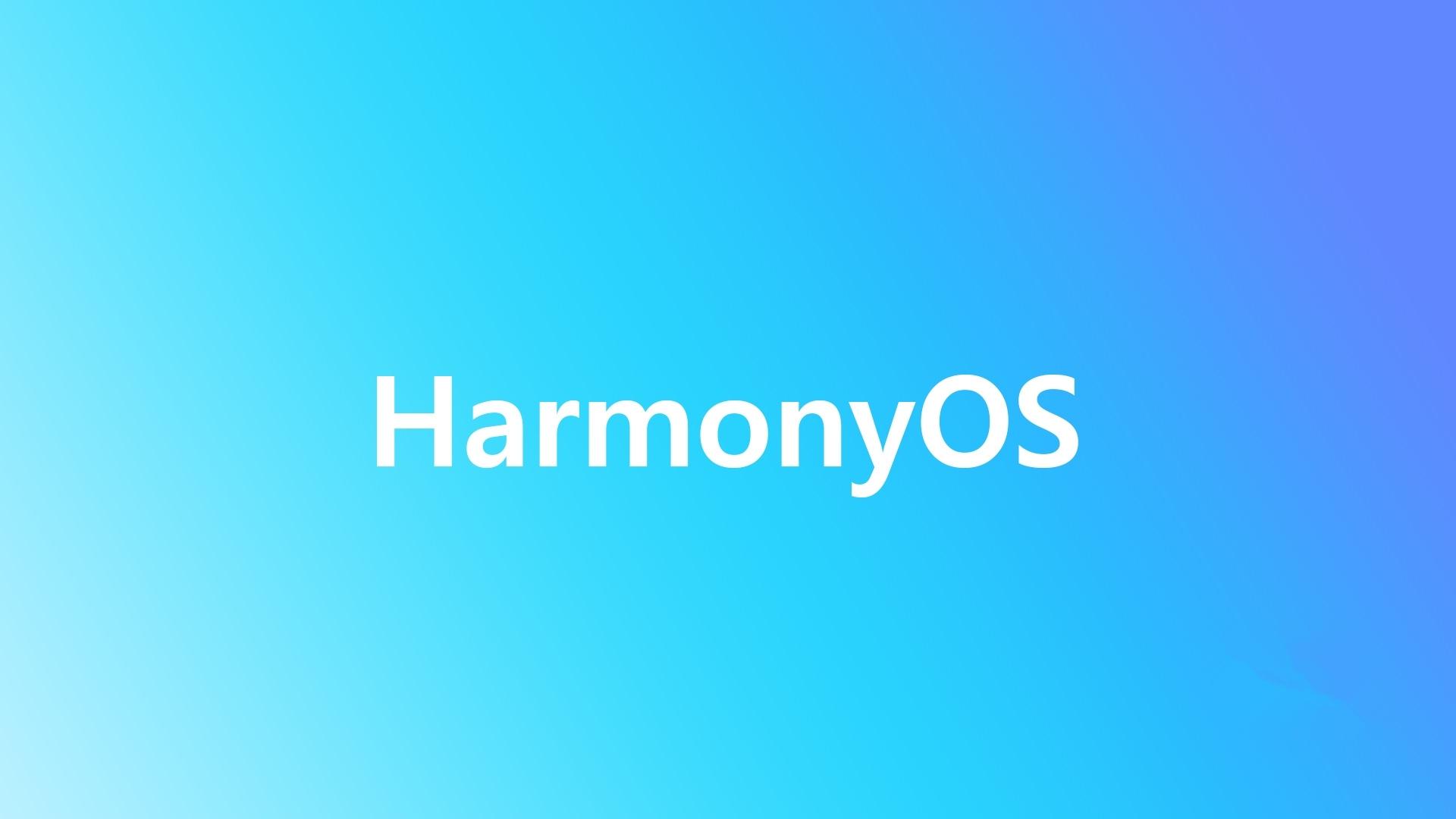 华为手机将全面升级鸿蒙OS:其实两年前就能用