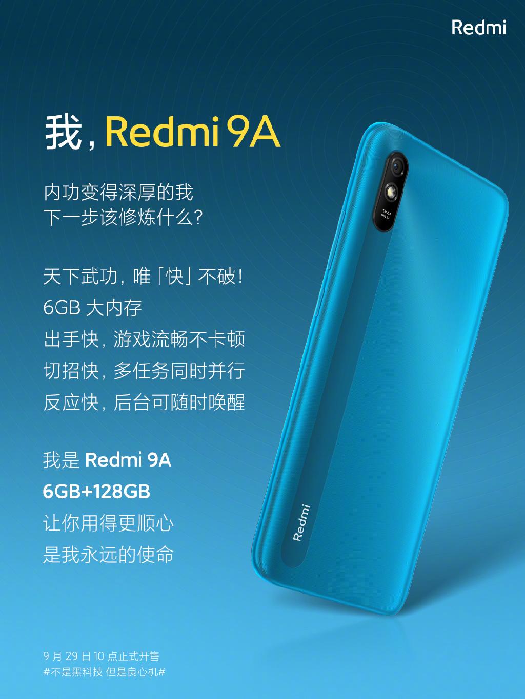 Redmi 9A新版本官宣:内存升级 售价999元