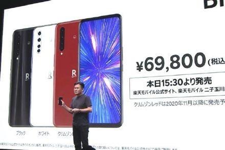 第三款屏下鏡頭手機發布 售價4500元