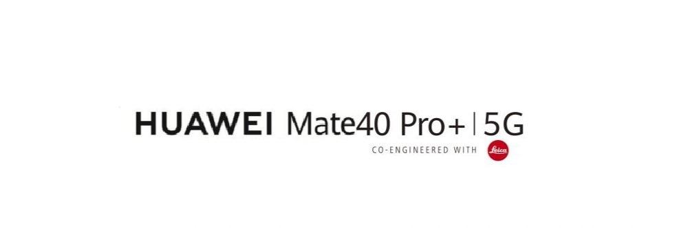 首发5nm麒麟芯!华为Mate 40系列来了、10月22日见