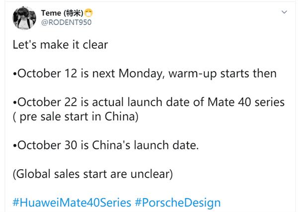 30日发布 下月开售 Mate40且买且珍惜