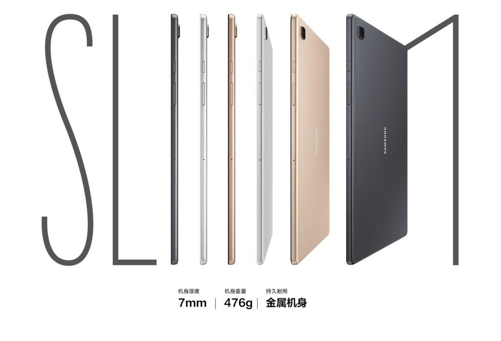 让娱乐更纯粹 三星Galaxy Tab A7预售开启