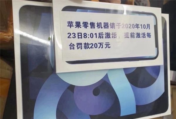iPhone 12海军蓝国行真机开箱 激活赔20W