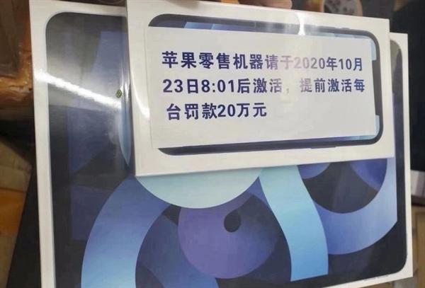 罚款20万 依然有人提前激活了iPhone 12 Pro