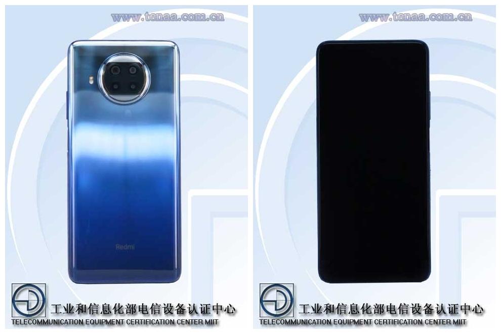 Redmi Note 9 4G版曝光:充电超18W