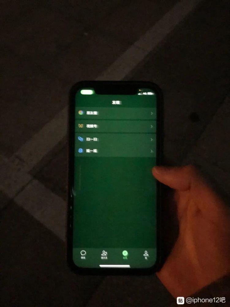 画面感受下 iPhone 12屏幕发绿:苹果回应