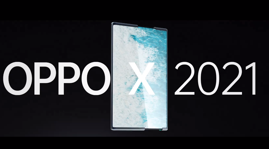 形态惊艳!OPPO X 2021亮相:电动卷轴屏、近乎0折痕