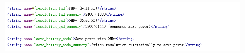 小米11 Pro稳了!MIUI 12代码泄露:2K+/120Hz屏敲定