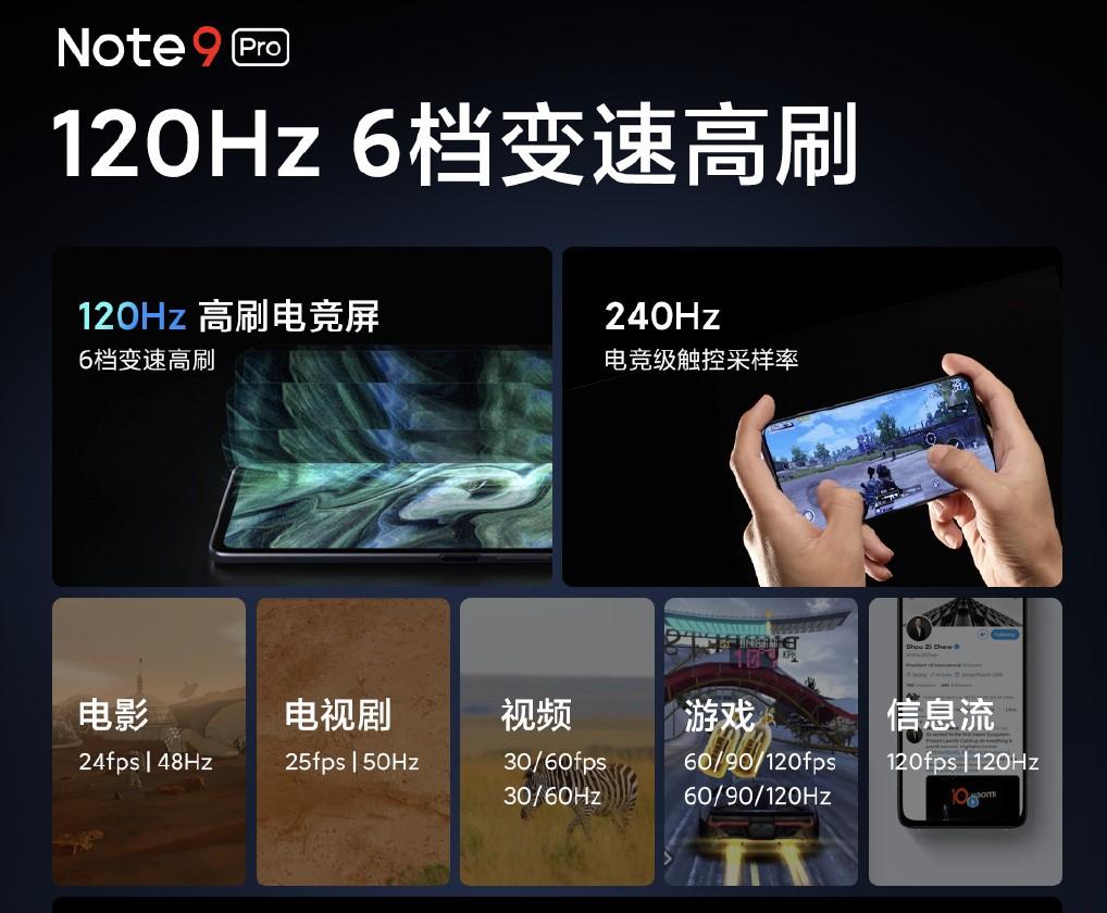 性价比封神!Redmi Note 9 Pro发布:120Hz屏、一亿像素