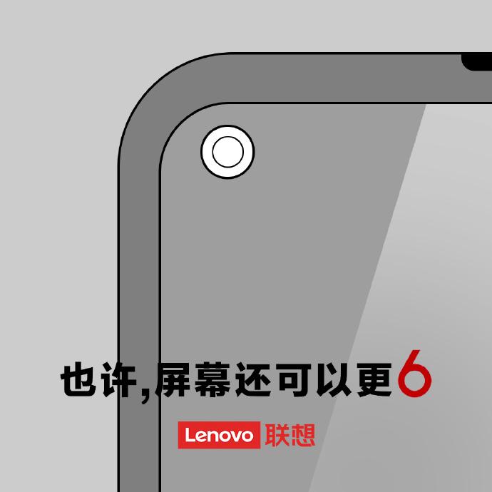 联想新机致敬友商 比Redmi Note 9更6