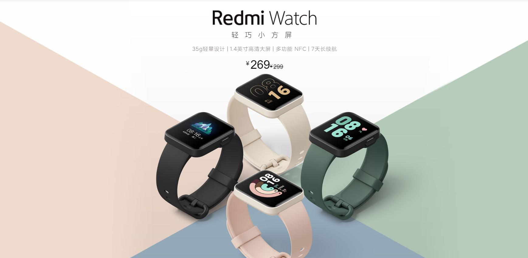 Redmi Watch开箱体验:功能一应俱全还带块大屏 299元还有谁?
