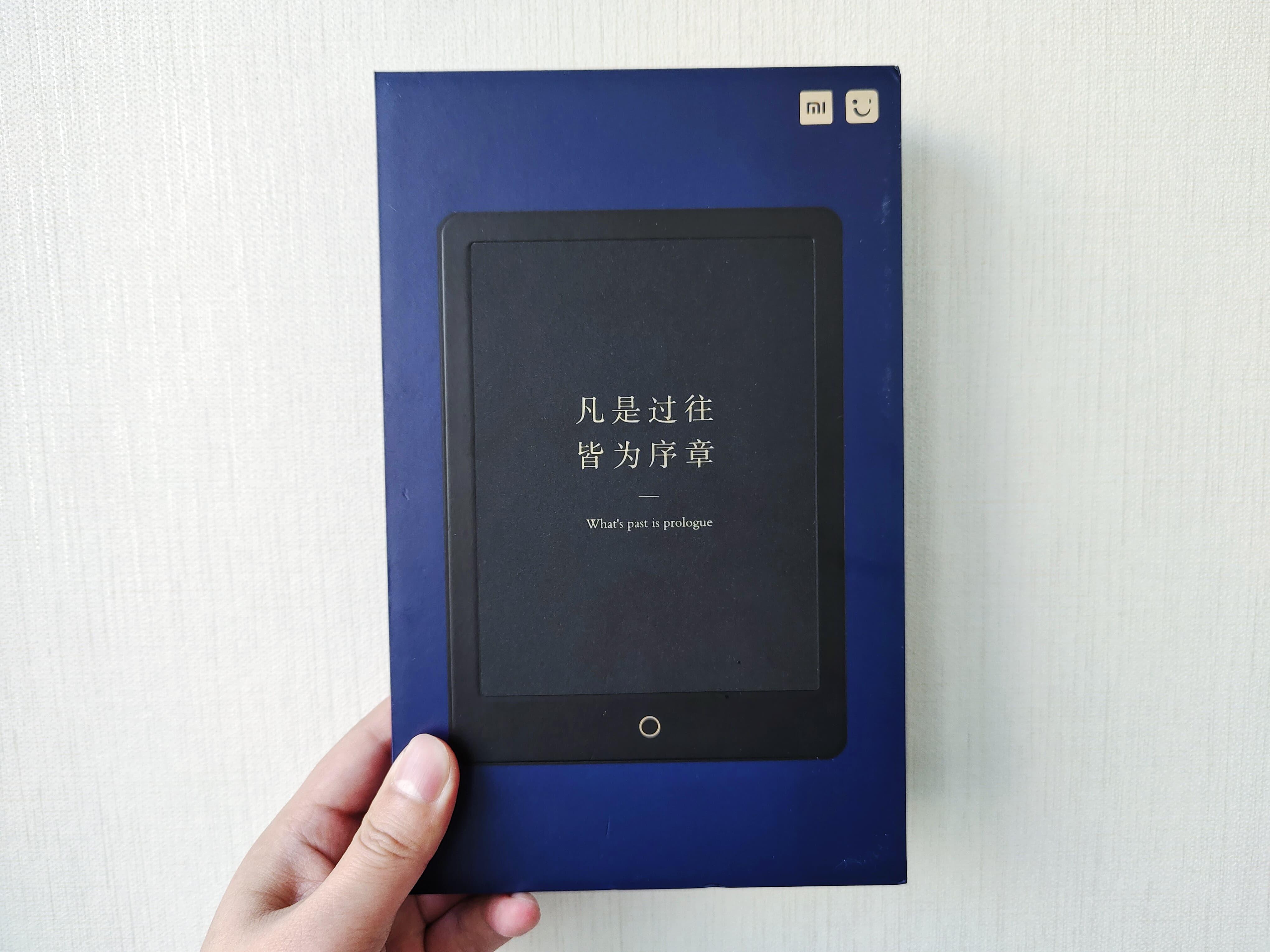 小米电纸书Pro开箱:印刷级阅读体验 新一代阅读神器