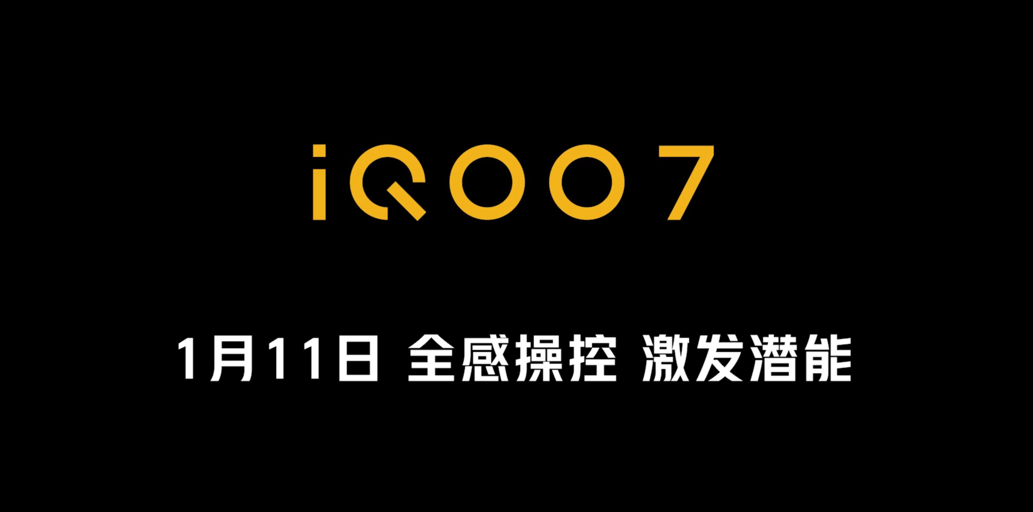 vivo骁龙888新机跑分曝光:GPU成绩惊艳