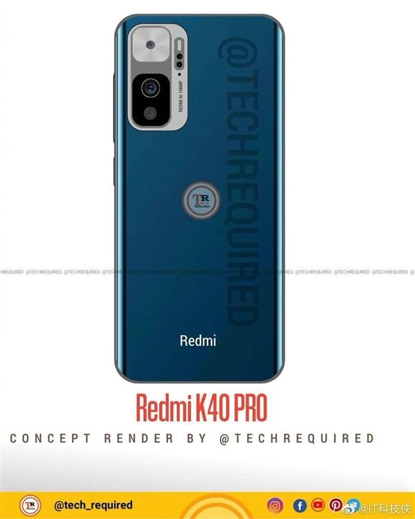 最便宜的骁龙888新机?Redmi K40高清渲染图曝光