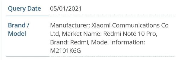 Redmi Note10 Pro获认证 发布在即