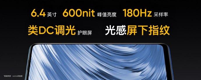 realme真我V15发布: 1399元起售 搭载天玑800U