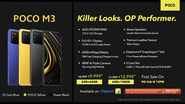 小米海外市场发布新机:性价比优秀、800+起售
