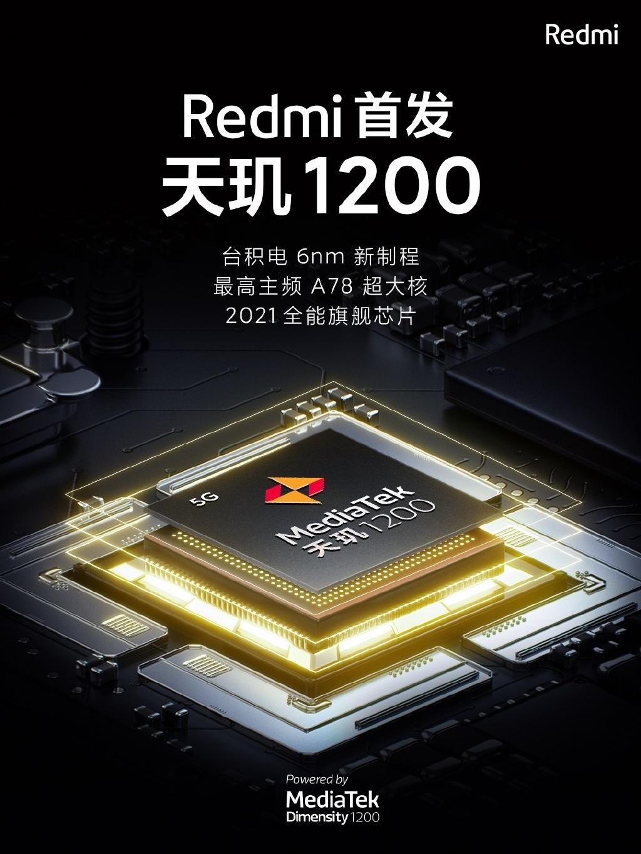 首发天玑1200!Redmi游戏手机稳了:很能打
