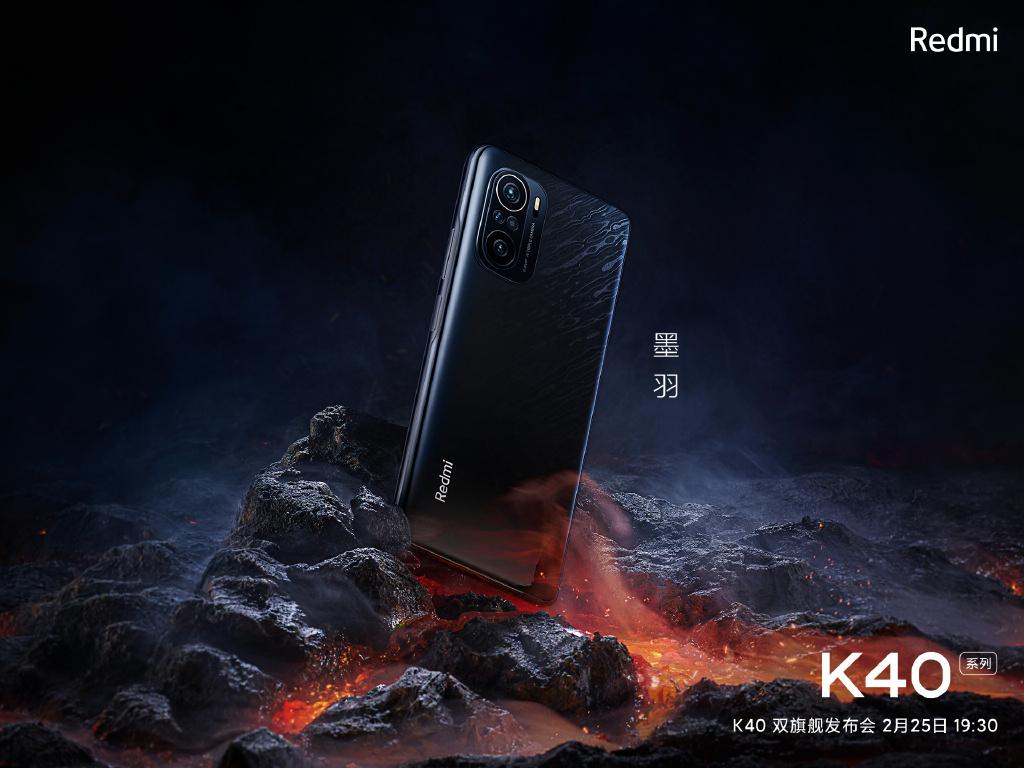 Redmi K40系列实拍图首曝:全新配色吸睛
